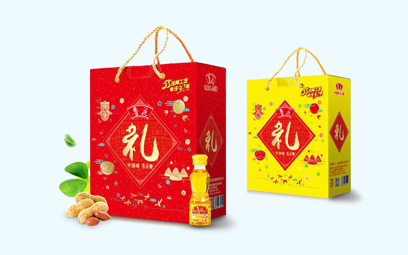 魯花品牌<a href='http://www.6bubu.com/service/baozhuangsheji/' title='' style='color:;font-weight:bold'>包裝設計</a>02.jpg