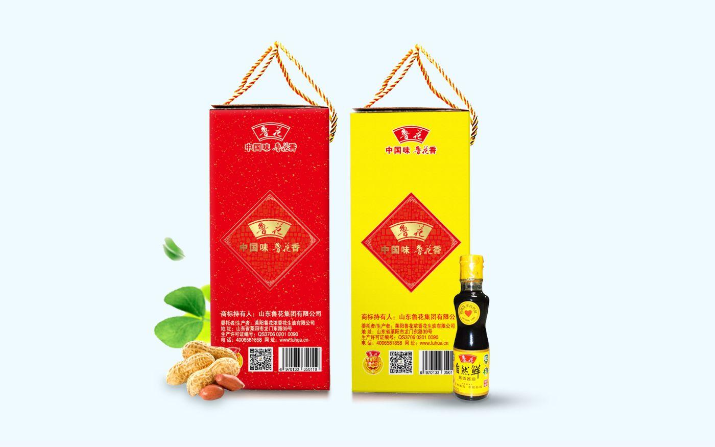 魯花品牌<a href='http://www.6bubu.com/service/baozhuangsheji/' title='' style='color:;font-weight:bold'>包裝設計</a>03.jpg