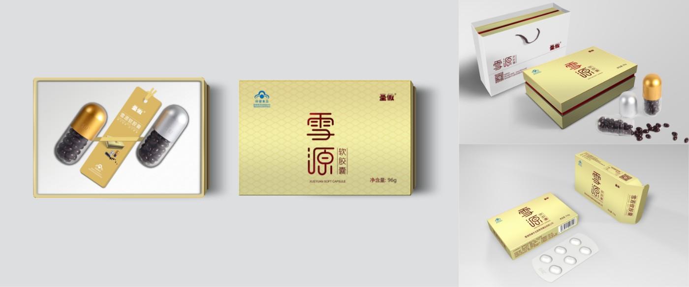 珠峰圣傲<a href='http://www.6chuangyi.com/' title='' style='color:;font-weight:bold'>品牌策划</a>和<a href='http://www.6chuangyi.com/' title='' style='color:;font-weight:bold'>品牌设计</a>10.jpg
