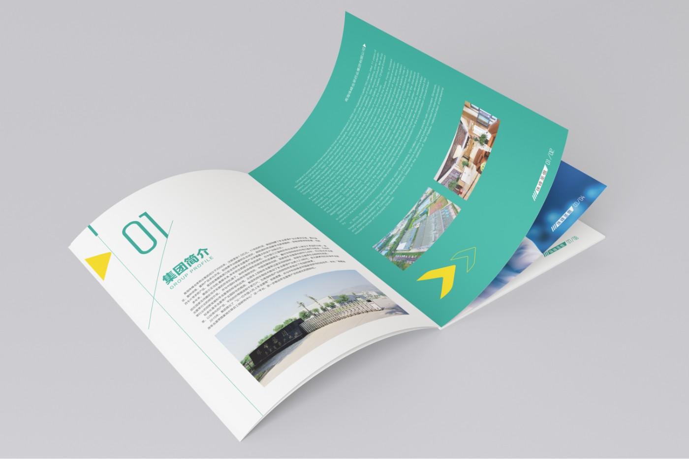 珠峰-企业画册2.jpg
