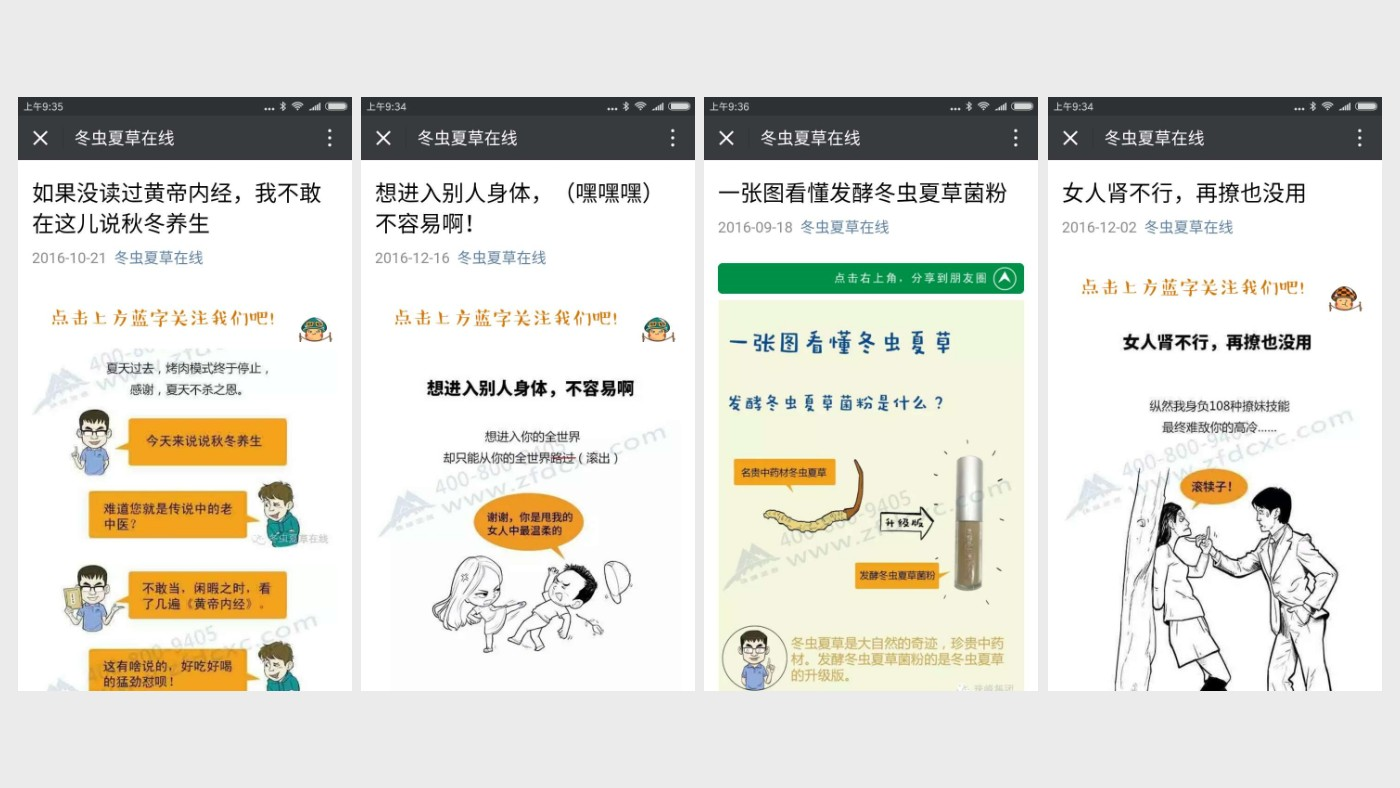 珠峰圣傲<a href='http://www.6chuangyi.com/' title='' style='color:;font-weight:bold'>品牌策划</a>和<a href='http://www.6chuangyi.com/' title='' style='color:;font-weight:bold'>品牌设计</a>13.jpg