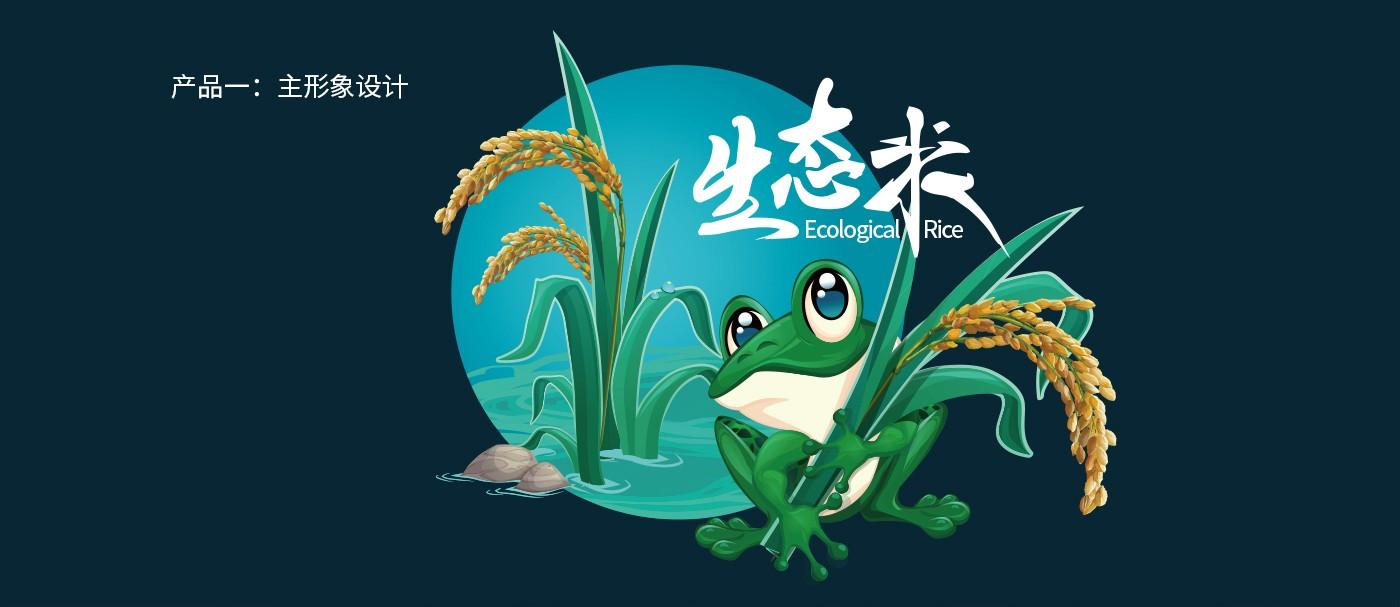尚米稻家产品<a href='http://www.6chuangyi.com/service/baozhuangsheji/' title='' style='color:;font-weight:bold'>包装设计</a>01.jpg