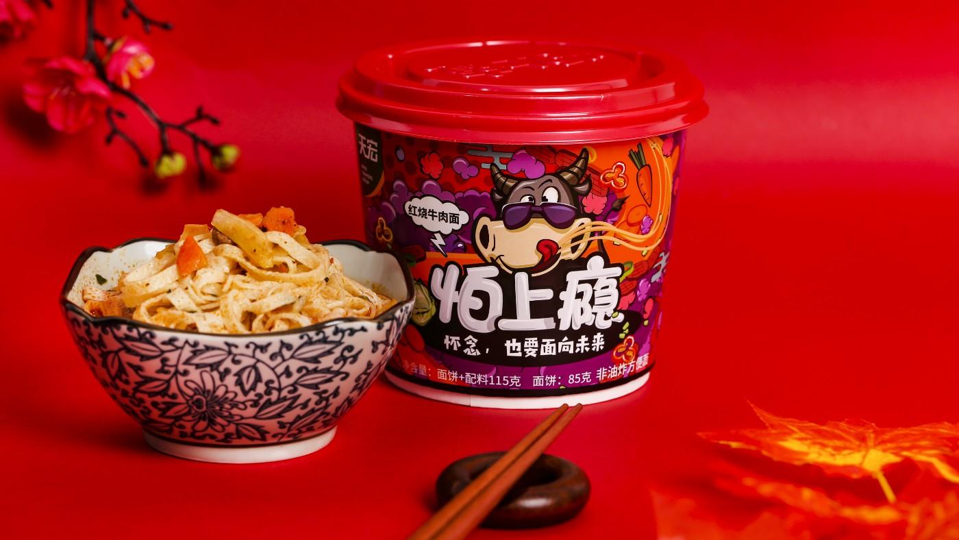 天宏怕上癮方便面品牌<a href='http://www.6bubu.com/service/baozhuangsheji/' title='' style='color:;font-weight:bold'>包裝設計</a>05.jpg