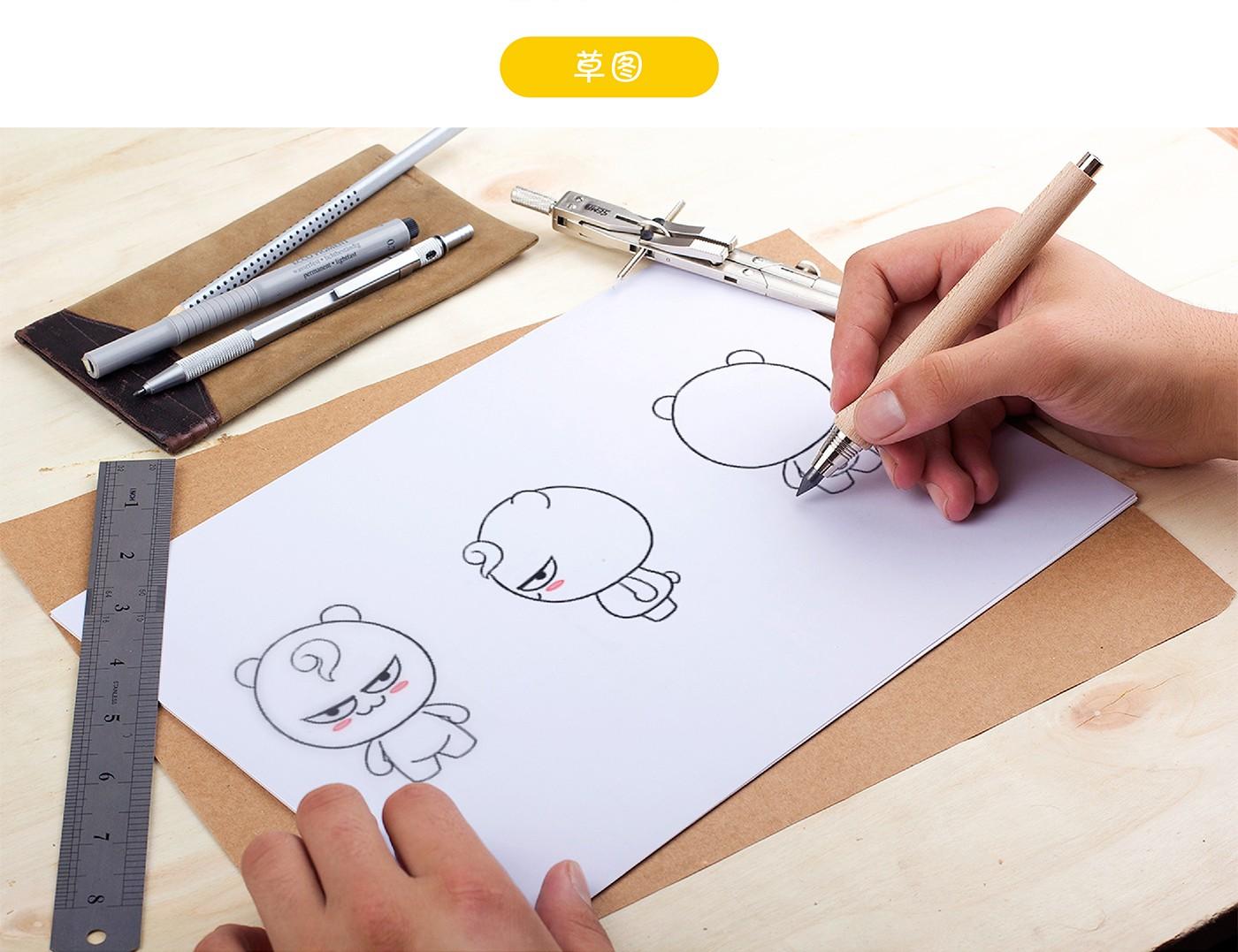 小糊涂仙酒<a href='http://www.6bubu.com/service/katongxingxiang/' title='' style='color:;font-weight:bold'>吉祥物設計</a>02.jpg