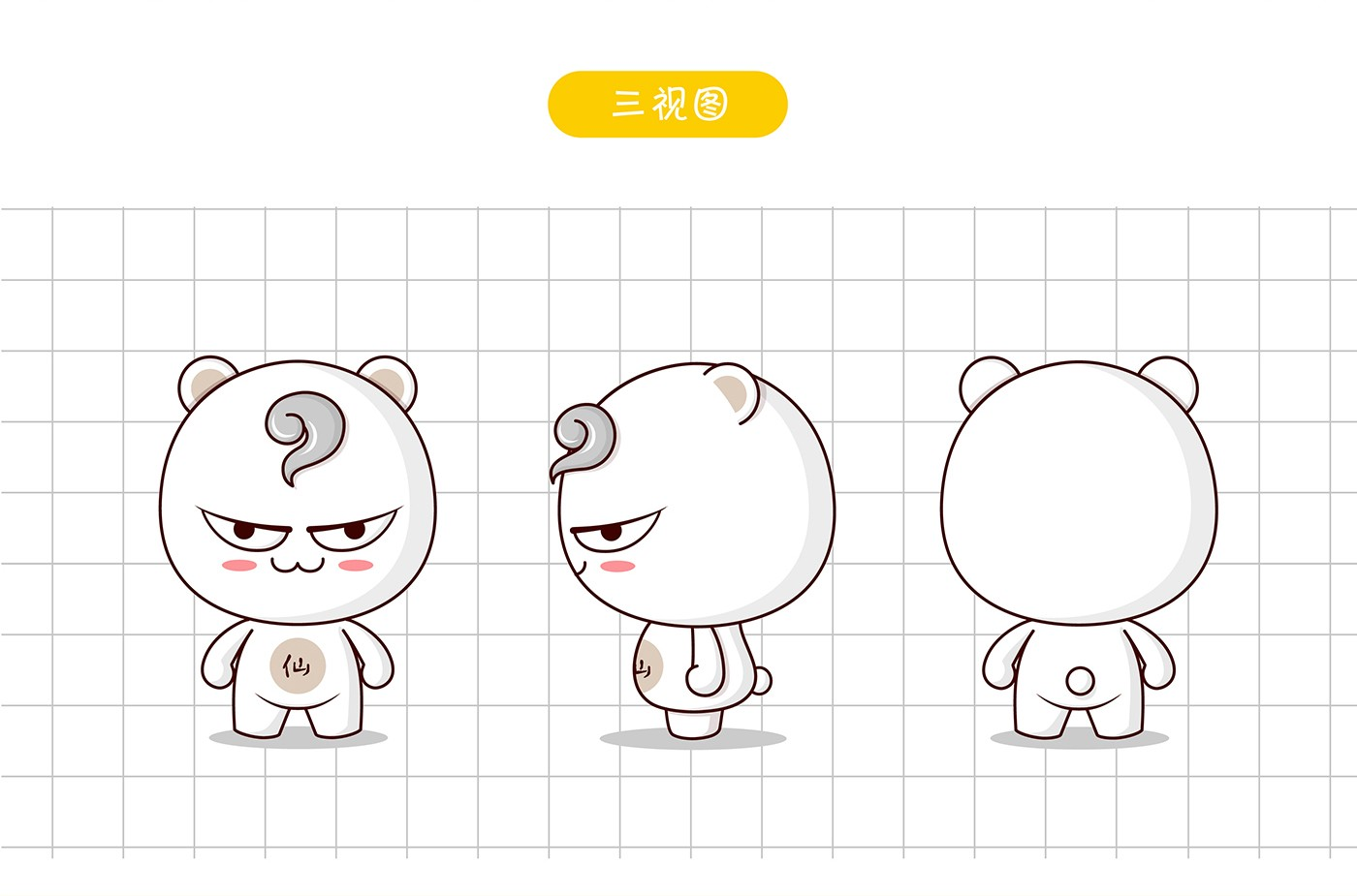 小糊涂仙酒<a href='http://www.6bubu.com/service/katongxingxiang/' title='' style='color:;font-weight:bold'>吉祥物設計</a>03.jpg