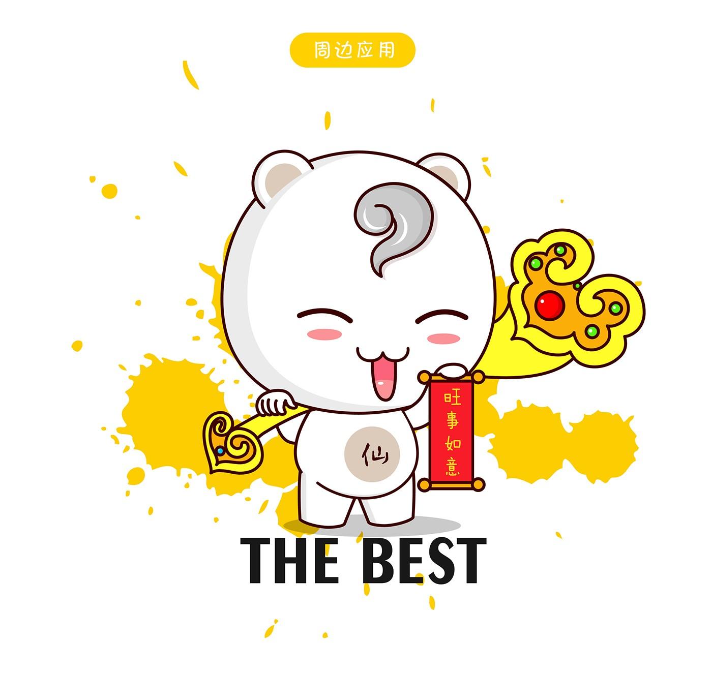 小糊涂仙酒<a href='http://www.6bubu.com/service/katongxingxiang/' title='' style='color:;font-weight:bold'>吉祥物設計</a>10.jpg