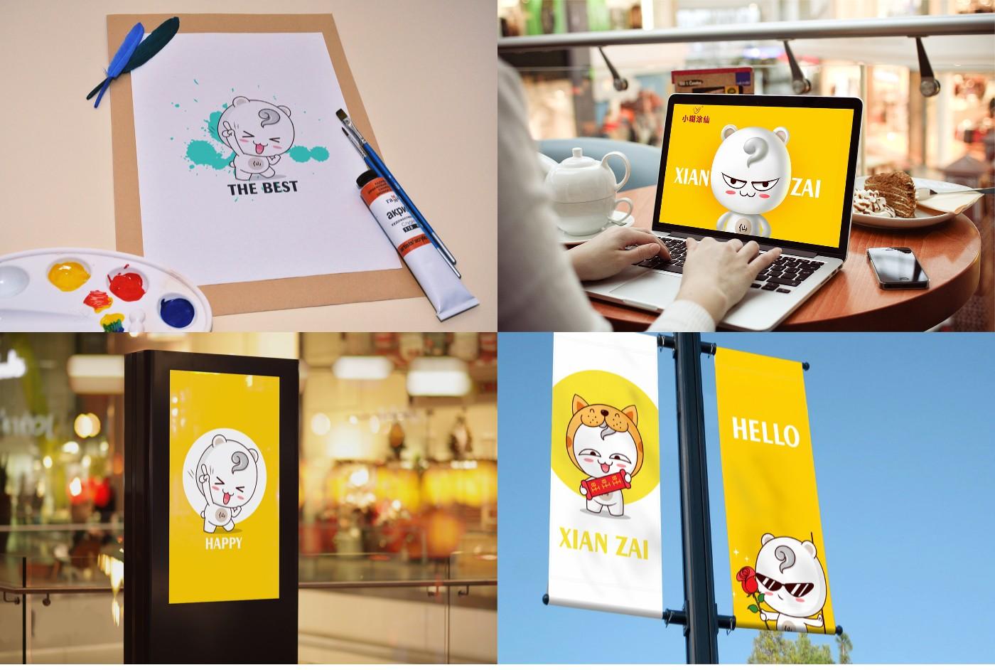 小糊涂仙酒<a href='http://www.6bubu.com/service/katongxingxiang/' title='' style='color:;font-weight:bold'>吉祥物設計</a>11.jpg