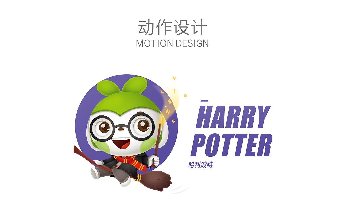 英花外语<a href='http://www.6chuangyi.com/service/katongxingxiang/' title='' style='color:;font-weight:bold'>吉祥物</a>-05.png