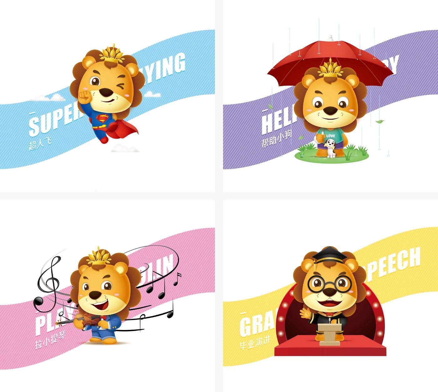 理德斯森林幼儿园<a href='http://www.6chuangyi.com/service/katongxingxiang/' title='' style='color:;font-weight:bold'>吉祥物设计</a>_06.jpg