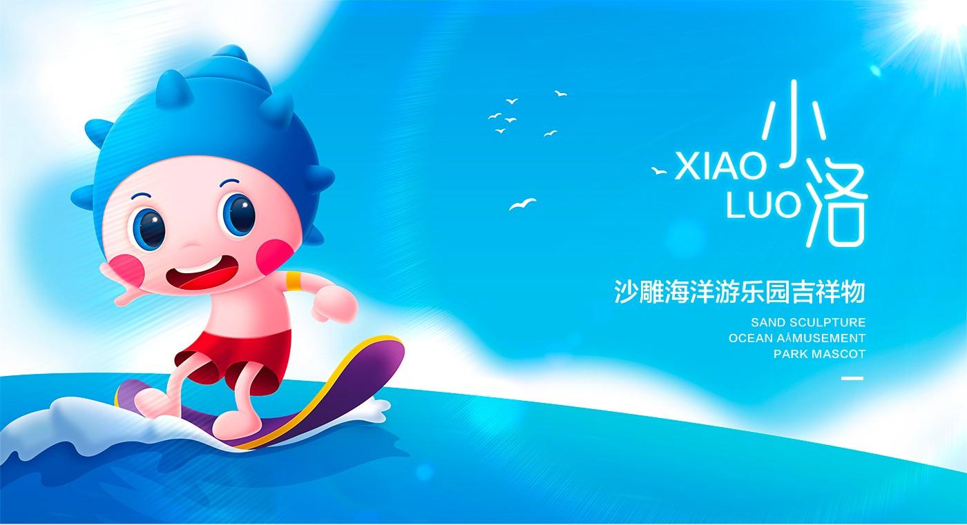 沙雕海洋樂園<a href='http://www.6bubu.com/service/katongxingxiang/' title='' style='color:;font-weight:bold'>吉祥物</a>01.jpg