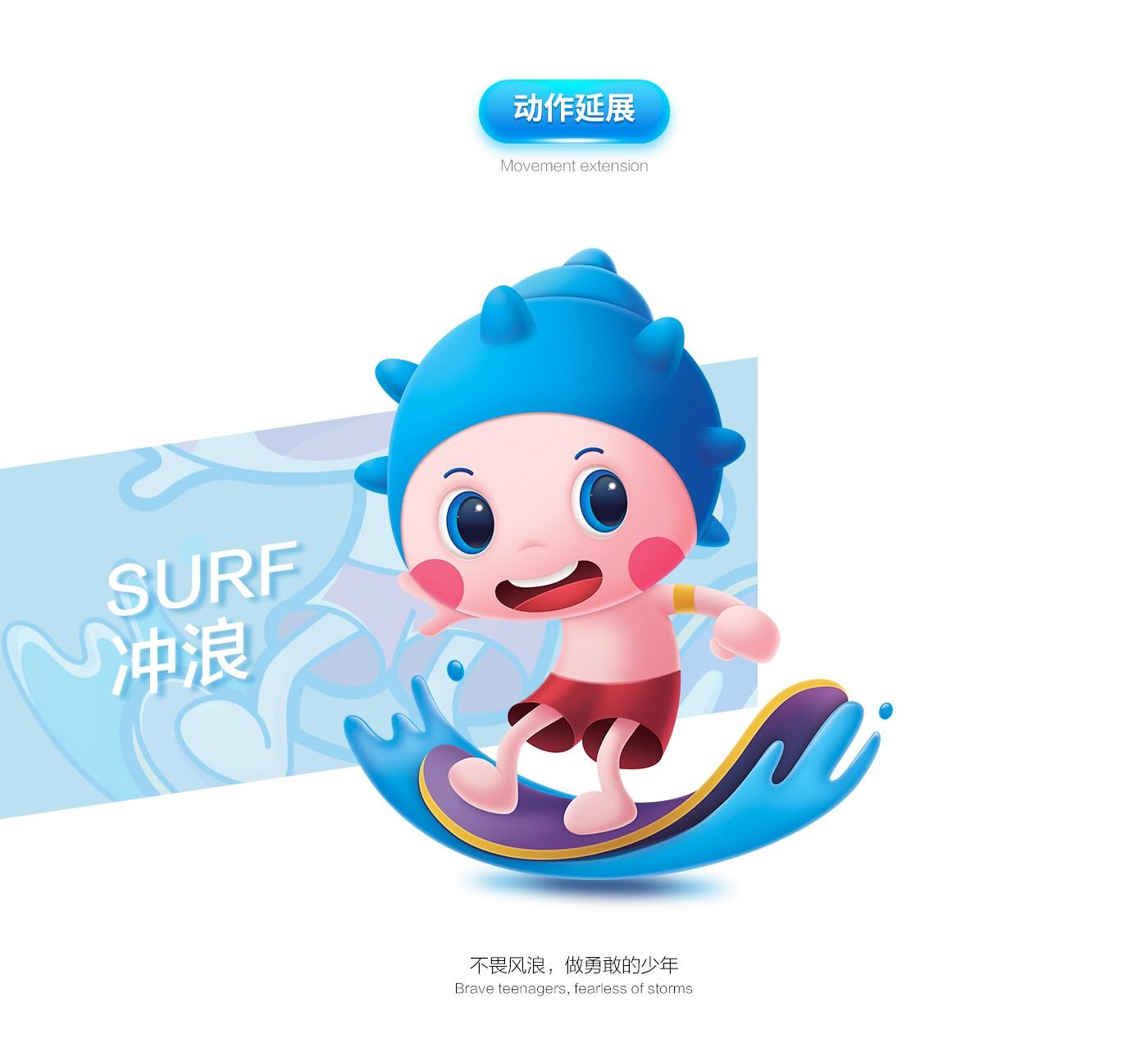 沙雕海洋樂園<a href='http://www.6bubu.com/service/katongxingxiang/' title='' style='color:;font-weight:bold'>吉祥物</a>08.jpg