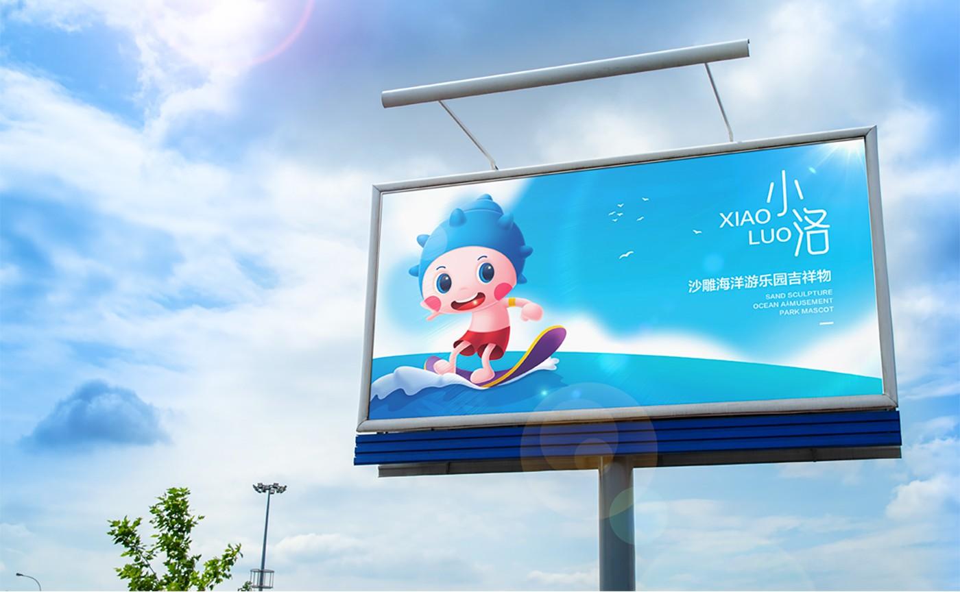 沙雕海洋樂園<a href='http://www.6bubu.com/service/katongxingxiang/' title='' style='color:;font-weight:bold'>吉祥物</a>14.jpg