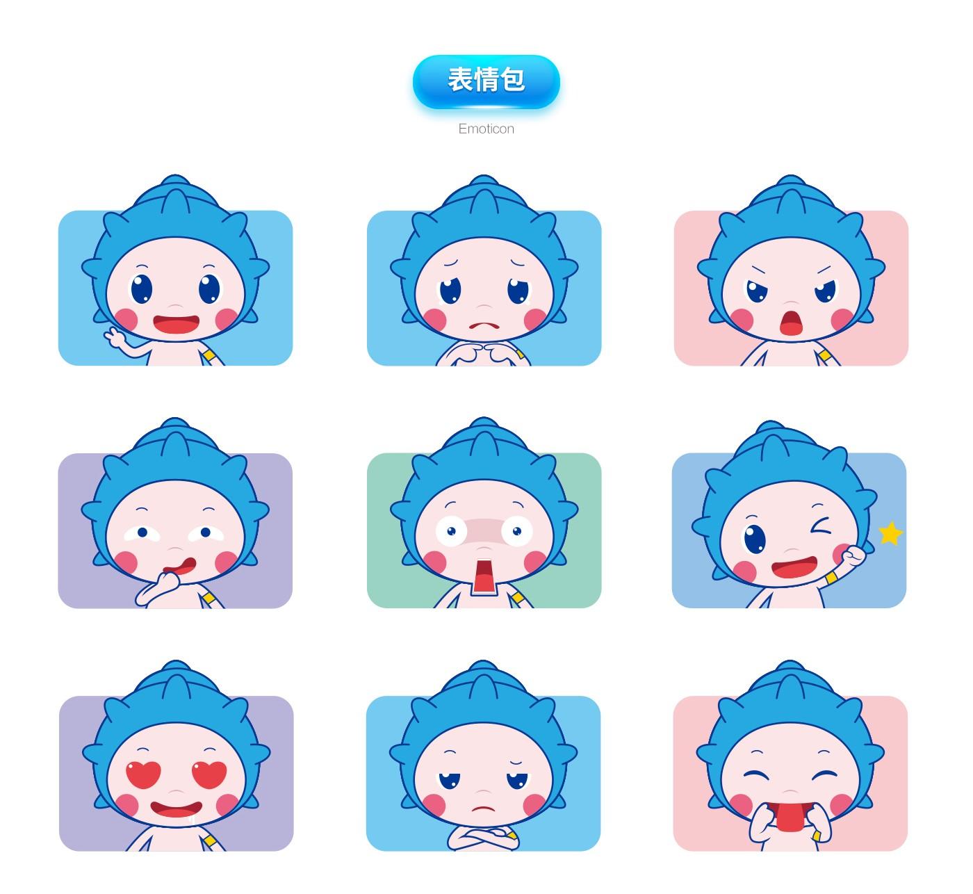 沙雕海洋樂園<a href='http://www.6bubu.com/service/katongxingxiang/' title='' style='color:;font-weight:bold'>吉祥物</a>06.jpg