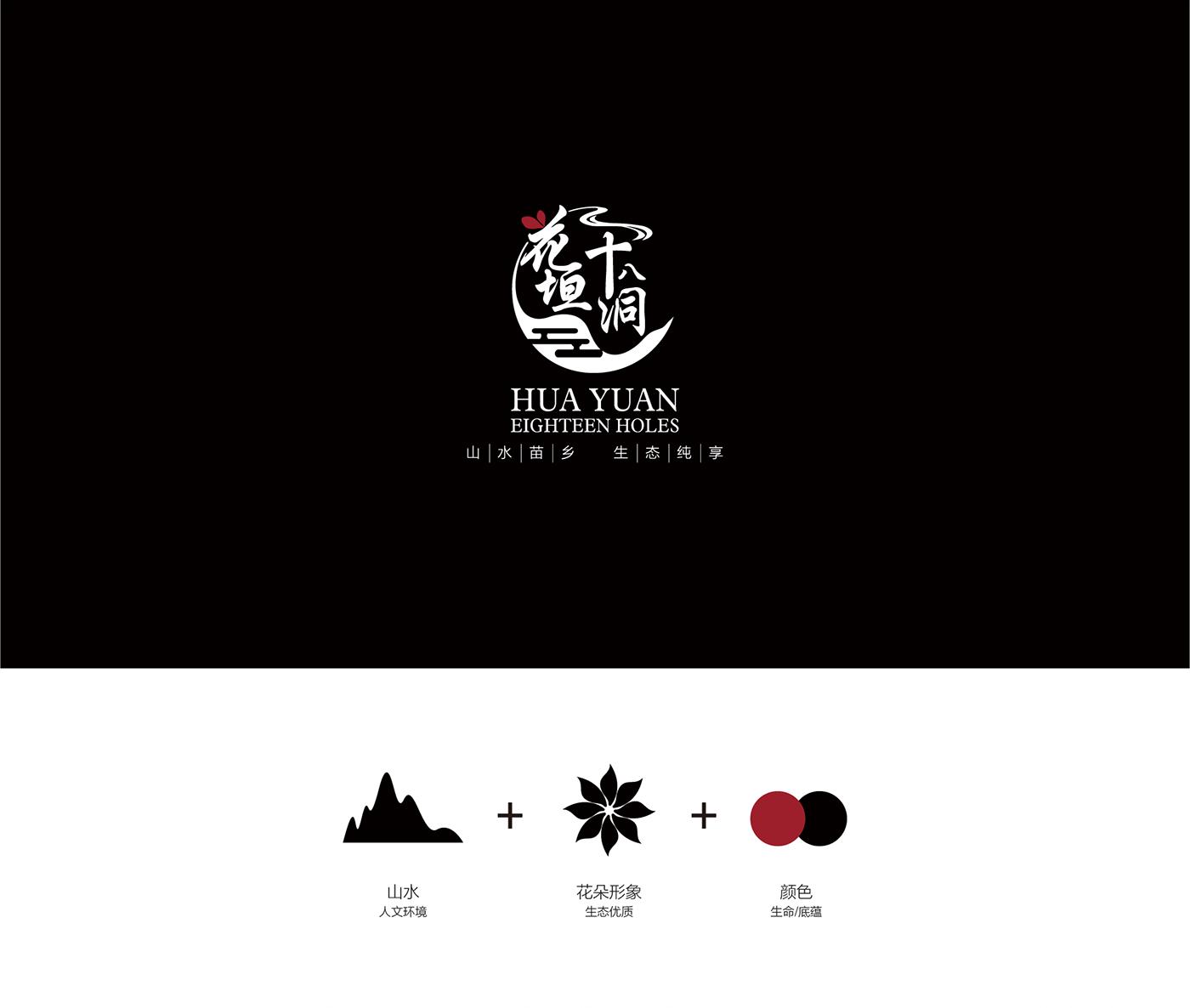 花垣十八洞<a href='http://www.6chuangyi.com/service/pinpaisheji/' title='' style='color:;font-weight:bold'>LOGO设计</a>_02.png