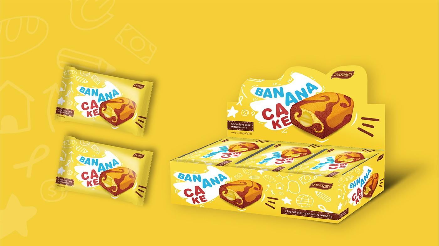 基爾太斯歐式奶油巧克力蛋糕<a href='http://www.6bubu.com/service/baozhuangsheji/' title='' style='color:;font-weight:bold'>包裝設計</a>_14.jpg