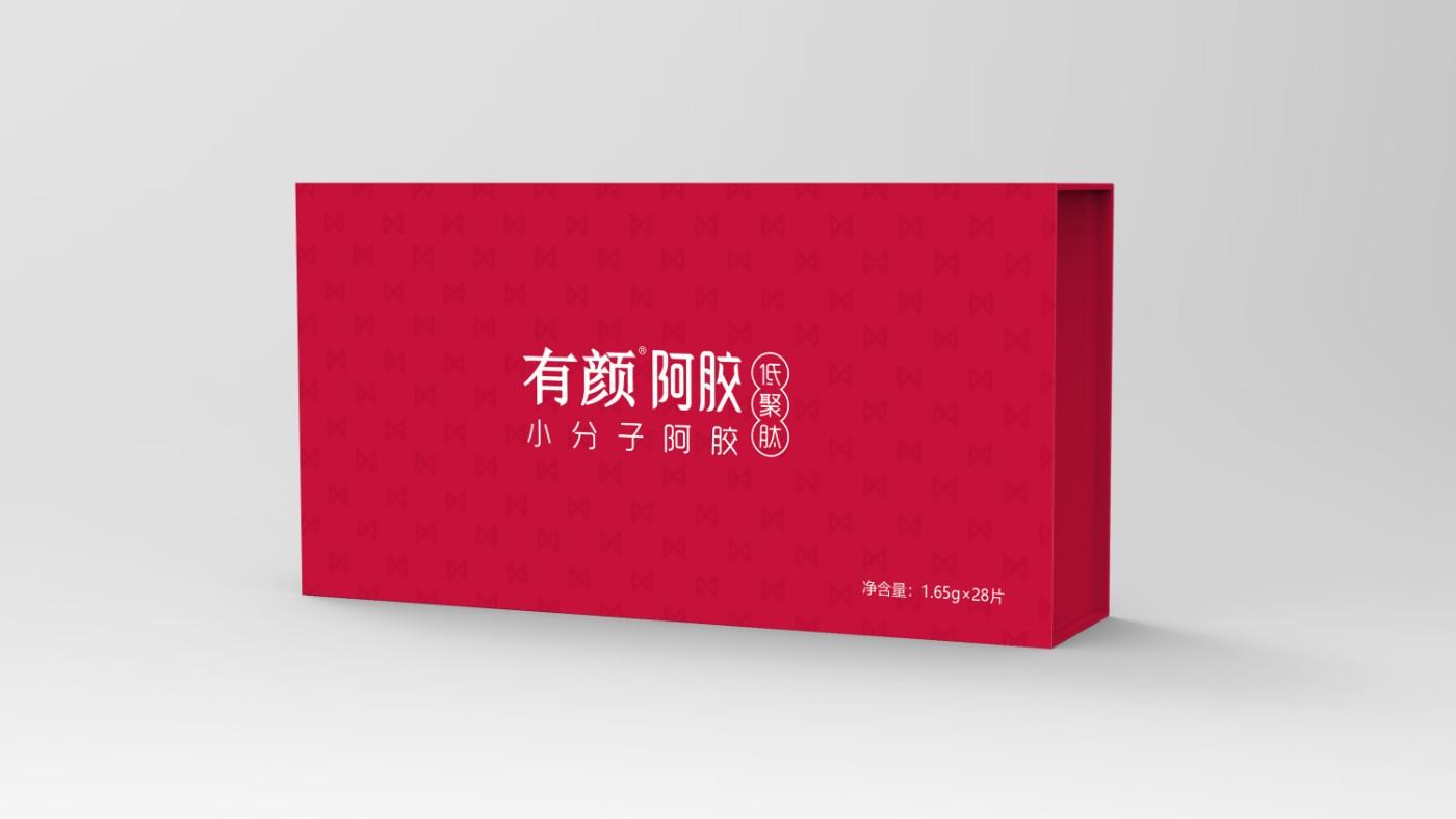 线上书型盒包装效果图.jpg