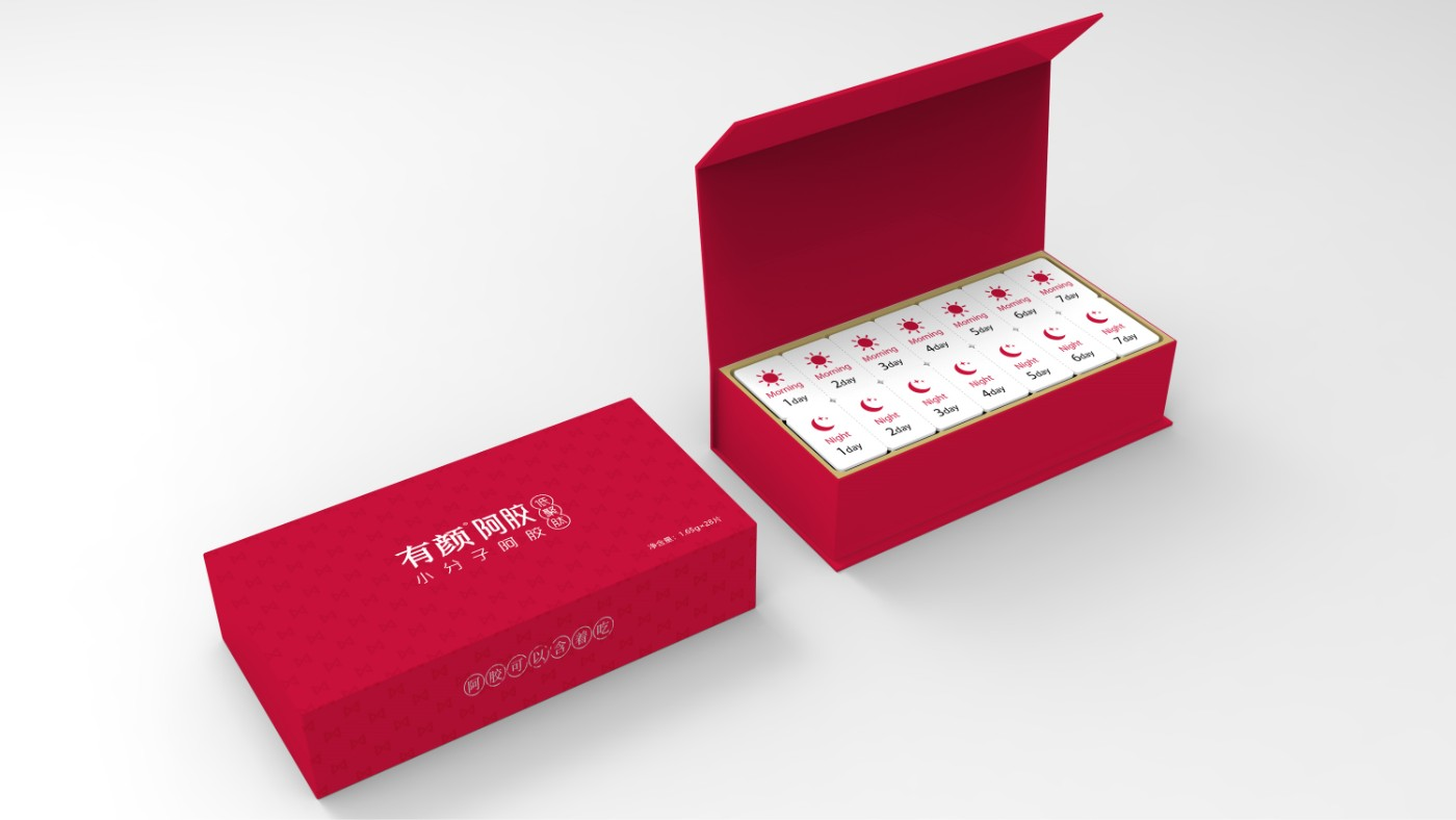 线上书型盒包装效果图_内结构.jpg