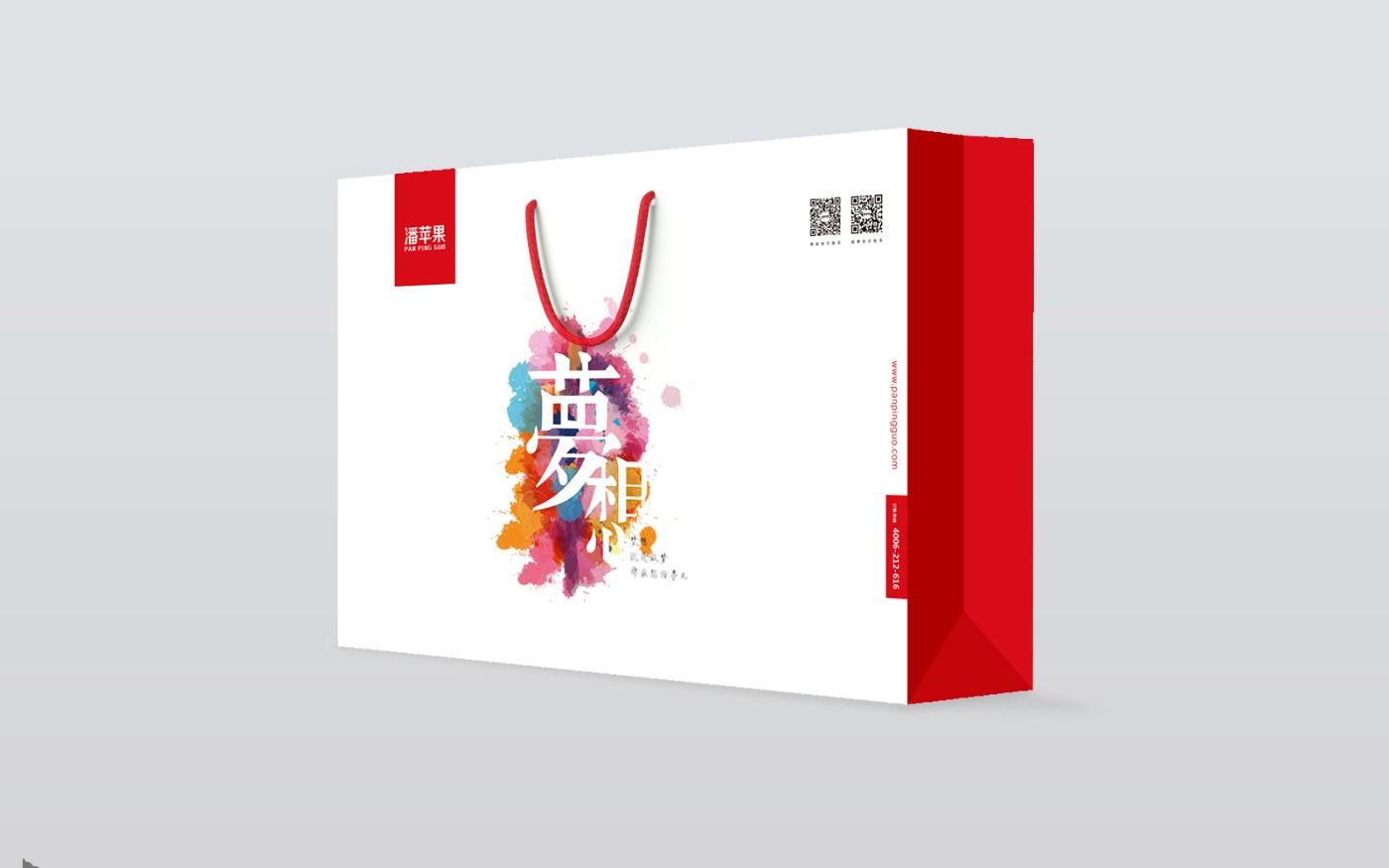 潘苹果<a href='http://www.6chuangyi.com/' title='' style='color:;font-weight:bold'>品牌策划</a>07.jpg