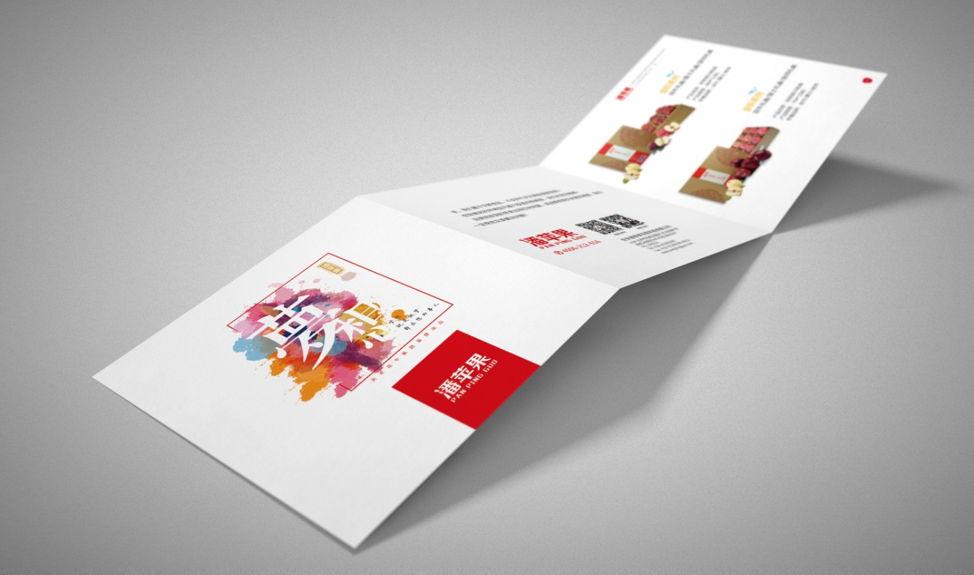 潘苹果<a href='http://www.6chuangyi.com/' title='' style='color:;font-weight:bold'>品牌策划</a>11.jpg
