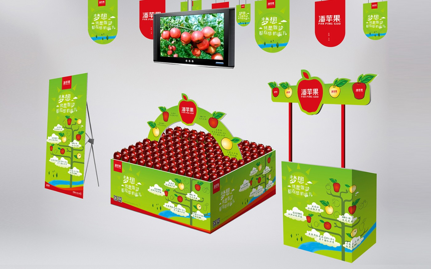 潘苹果<a href='http://www.6chuangyi.com/' title='' style='color:;font-weight:bold'>品牌策划</a>115.jpg