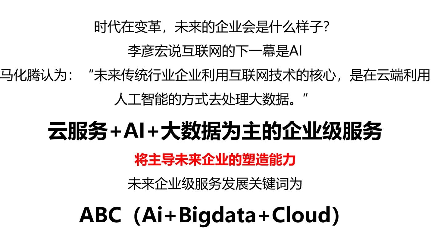 首途<a href='http://www.6chuangyi.com/' title='' style='color:;font-weight:bold'>品牌策划</a>06.jpg