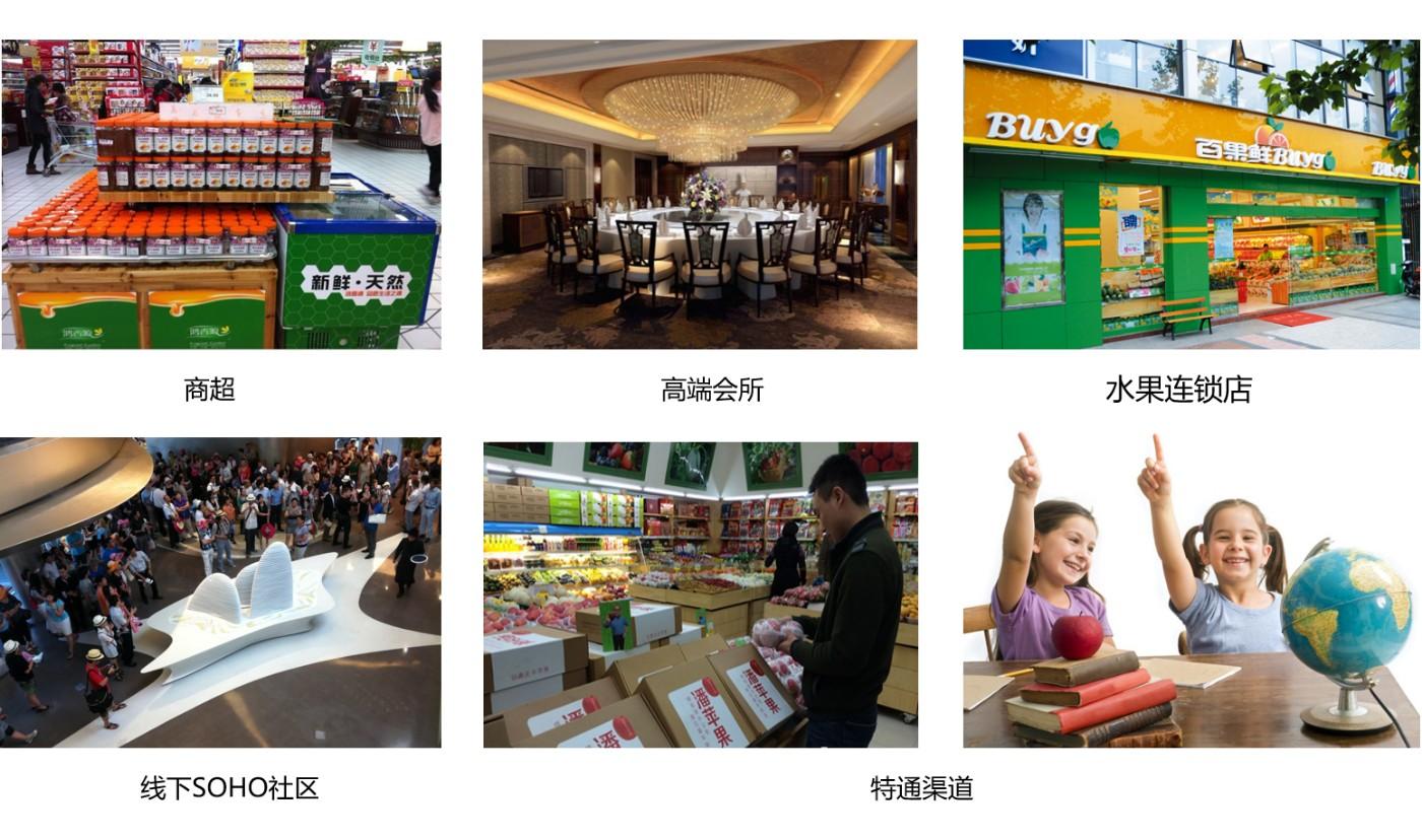 潘苹果<a href='http://www.6chuangyi.com/' title='' style='color:;font-weight:bold'>品牌策划</a>23.jpg