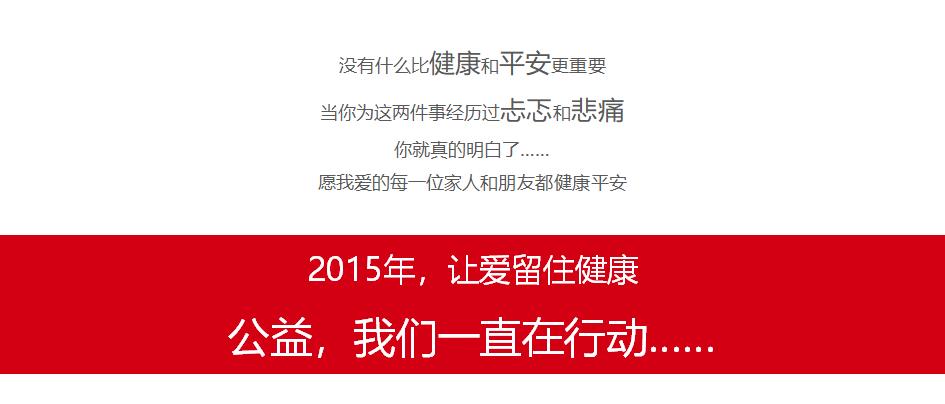珠峰圣傲<a href='http://www.6chuangyi.com/' title='' style='color:;font-weight:bold'>品牌策划</a>09.png