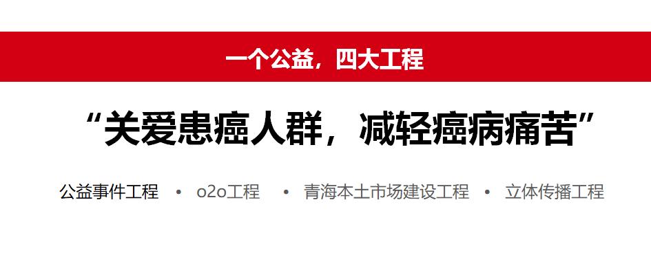 珠峰圣傲<a href='http://www.6chuangyi.com/' title='' style='color:;font-weight:bold'>品牌策划</a>10.png