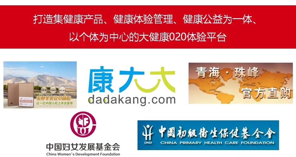珠峰圣傲<a href='http://www.6chuangyi.com/' title='' style='color:;font-weight:bold'>品牌策划</a>12.jpg