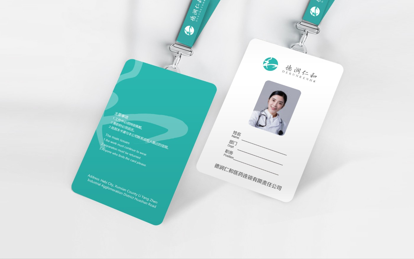 德潤仁和<a href='http://www.6bubu.com/' title='' style='color:;font-weight:bold'>品牌設計</a>05.jpg