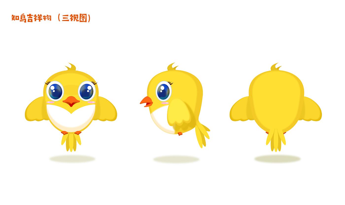 吱鳥<a href='http://www.6bubu.com/service/katongxingxiang/' title='' style='color:;font-weight:bold'>吉祥物</a>.png
