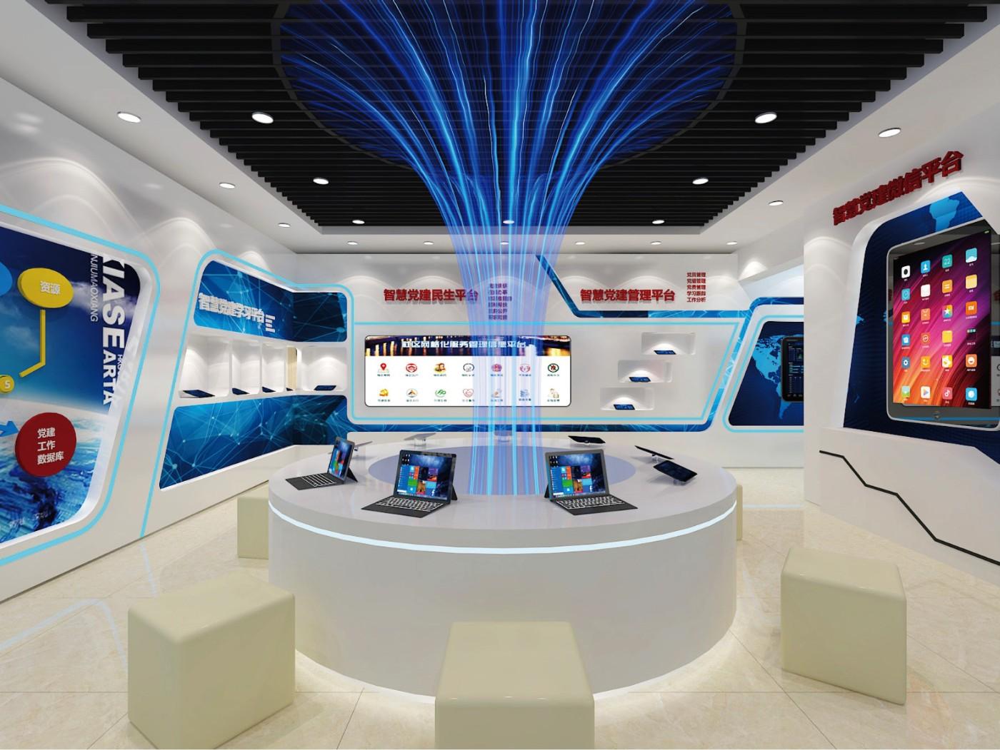 狮江社区2F智慧<a href='http://www.6chuangyi.com/service/kongjiansheji/' title='' style='color:;font-weight:bold'>党建展厅设计</a>03.jpg