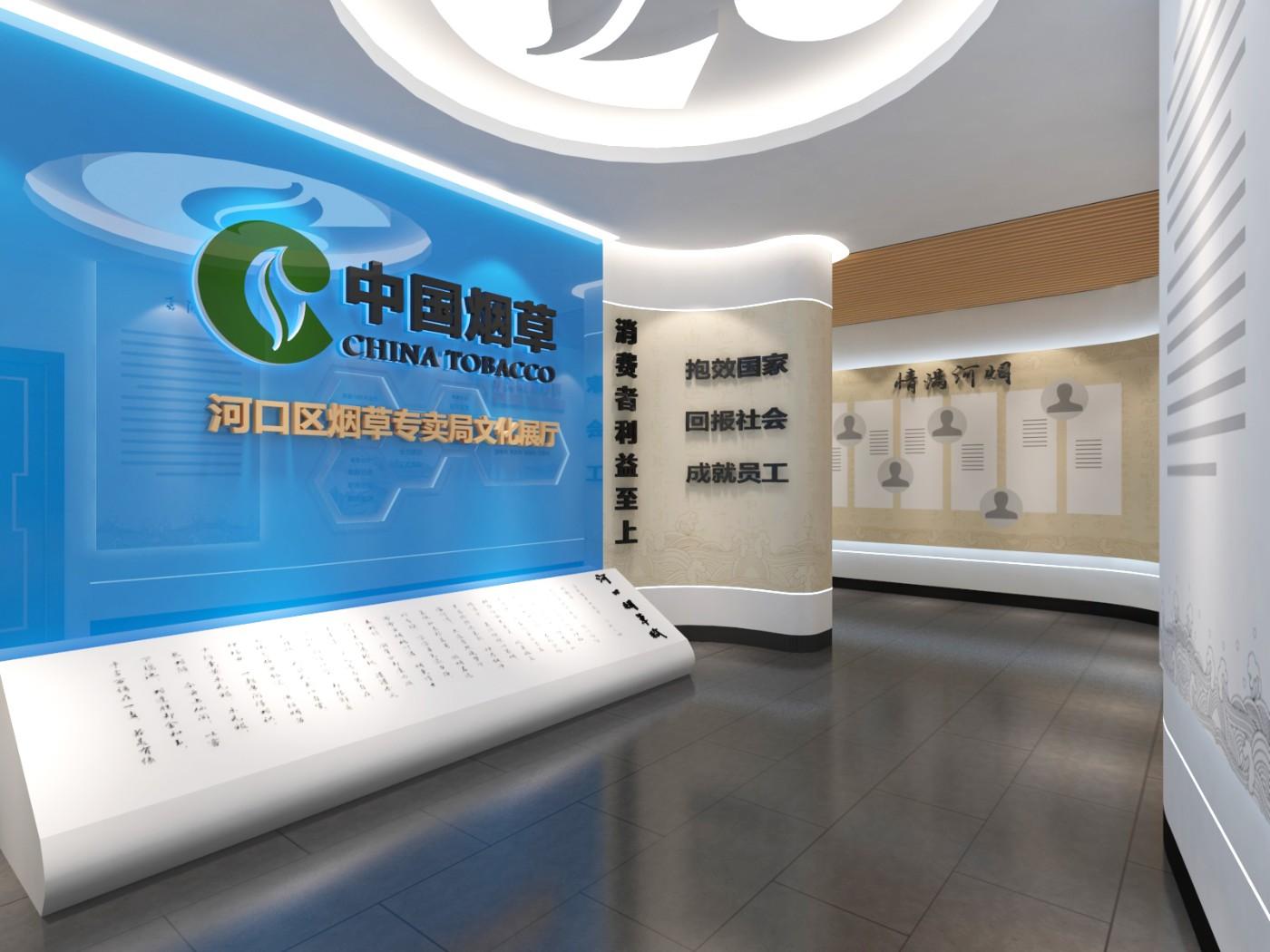 中國煙草辦公室<a href='http://www.6bubu.com/service/kongjiansheji/' title='' style='color:;font-weight:bold'>空間設計</a>6F展廳_08.jpg
