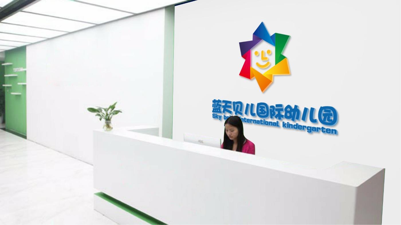 蓝天贝儿国际幼儿园<a href='http://www.6chuangyi.com/' title='' style='color:;font-weight:bold'>品牌设计</a>_02.jpg