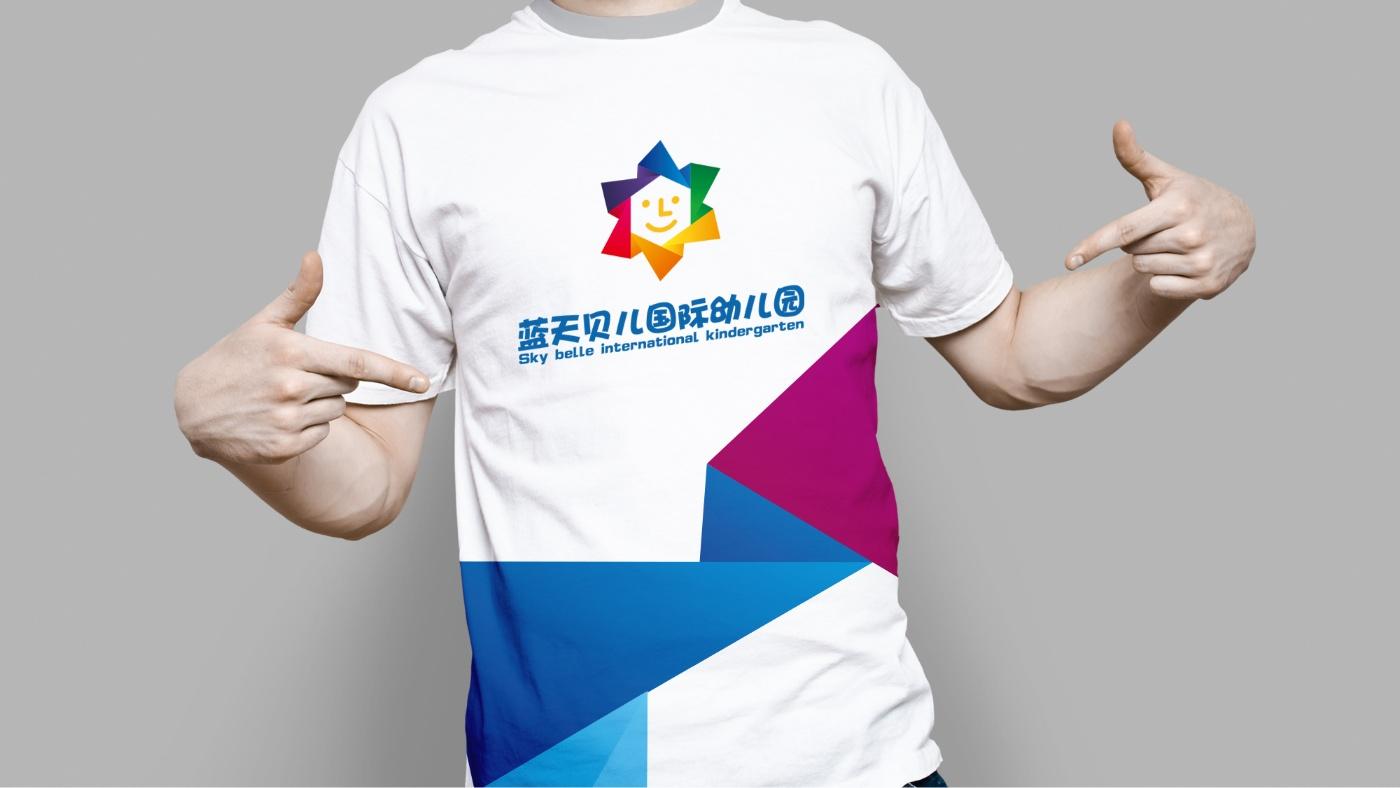 蓝天贝儿国际幼儿园<a href='http://www.6chuangyi.com/' title='' style='color:;font-weight:bold'>品牌设计</a>_05.jpg