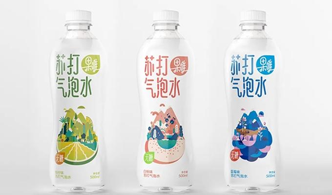渴了!气泡水的包装设计原来还有这些细节~