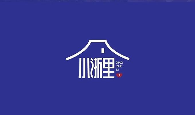 江南名小吃品牌设计,细水流长!