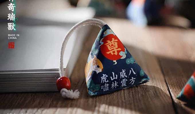國風滿滿的文創產品設計——國色天香香囊