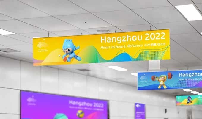 受福娃的影响太大?杭州亚运会吉祥物项目运动造型设计发布