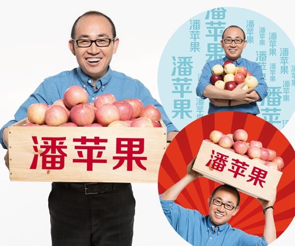 重庆市第六届运动会在永川开赛!吉祥物设计首次曝光