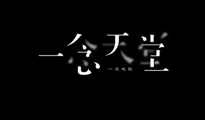 漢字logo設計攻略!幫你玩出新花樣