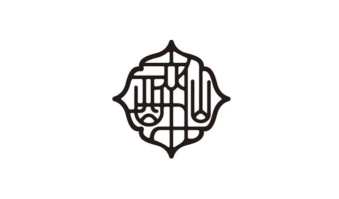 logo設計之靈活運用字體組合!提升漢字傳播力