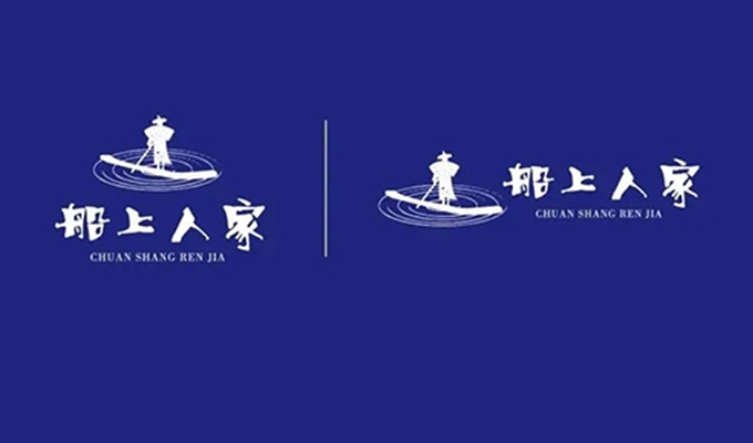 即食海鲜品牌设计,这意境爱了!