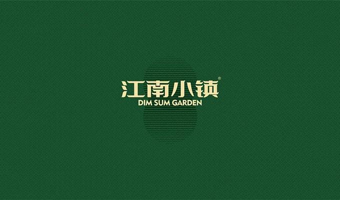 江南小镇的风味小吃品牌设计,温婉且有力量!