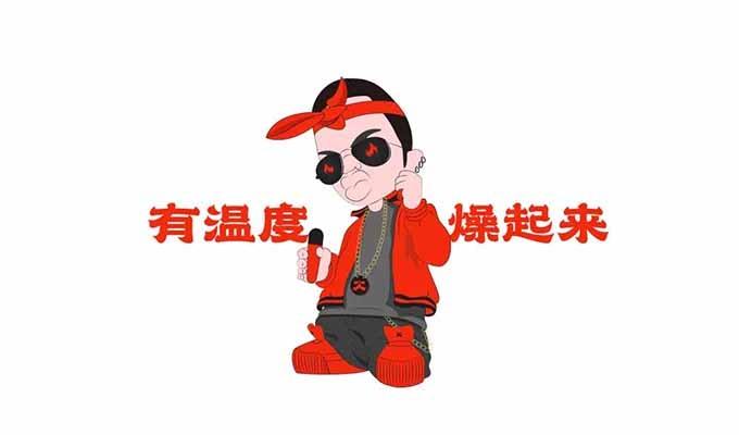 """重庆灶火锅品牌vi设计,很""""燥"""""""
