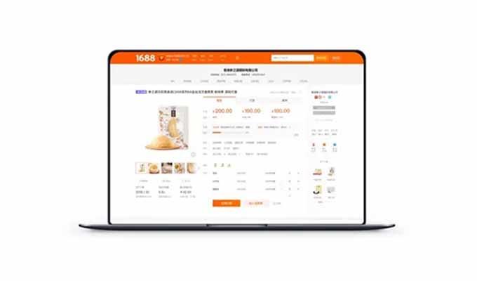b类商品详情页要做哪些设计