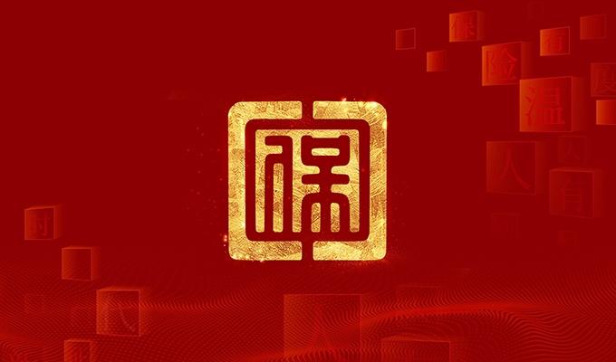 中国人保PICC升级品牌形象,启用全新的品牌LOGO